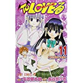 To LOVEる -とらぶる- (11) (ジャンプコミックス)