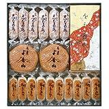 「名古屋名物」両口屋是清 銘菓詰合(をちこち入) NB30号 二段詰 42645-0-0