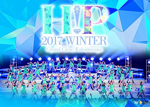 [画像:Hello! Project 2017 WINTER ~ Crystal Clear・Kaleidoscope ~(DVD)]
