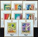 【デラックスシート】大阪万博の切手 アジマン8種 岡本太郎 桜 万国博覧会 鉄道