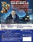 オリエント急行殺人事件 2枚組ブルーレイ&DVD [Blu-ray] 画像