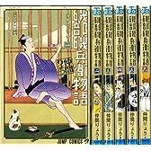 磯部磯兵衛物語 浮世はつらいよ コミック 1-6巻セット (ジャンプコミックス)