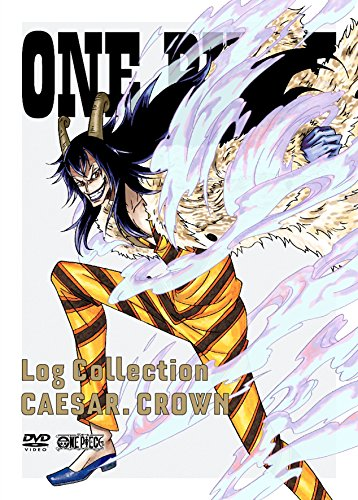 "【Amazon.co.jp限定】ONE PIECE Log  Collection  ""CAESAR. CROWN"