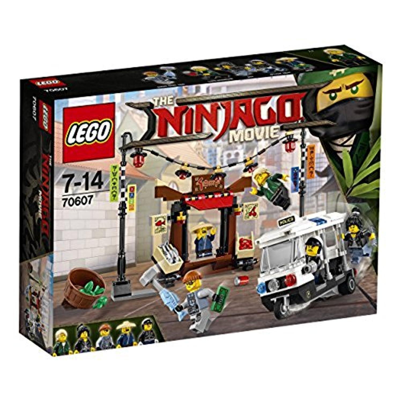 レゴ(LEGO)ニンジャゴー ニンジャゴーシティの街角 70607