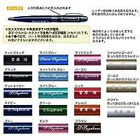 名入れ ゼブラ 油性ボールペン フォルティアVC BA93 0.7mm (マットネイビー)