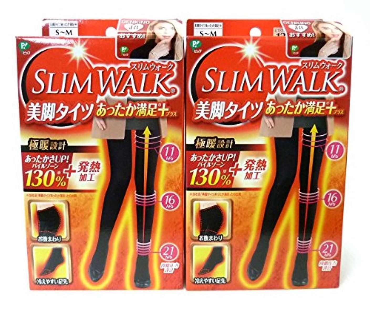 ごめんなさい不実施設スリムウォーク 美脚タイツあったか満足プラス S-Mサイズ ブラック2個
