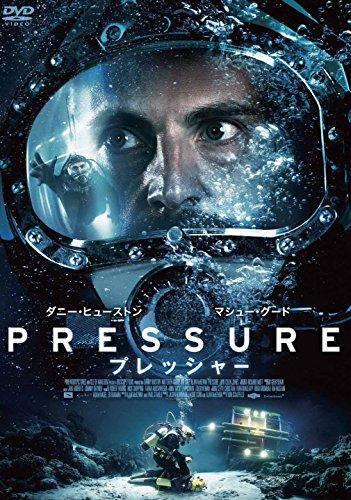 PRESSURE/プレッシャー [DVD]の詳細を見る