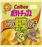 カルビー ポテトチップス コンソメ野菜パンチ 55g ×12袋
