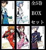 エヴァンゲリオン×ことば選び辞典全5巻BOXセット