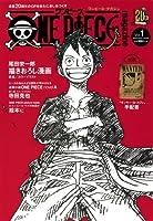 ワンピース ONEPIECE 尾田栄一郎 20周年に関連した画像-05