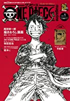 ONE PIECE magazine 第01巻