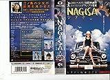 NAGISA [VHS]
