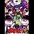おそ松さん公式アンソロジーコミック 【ゲス】 (MFC ジーンピクシブシリーズ)