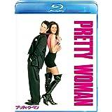 プリティ・ウーマン [AmazonDVDコレクション] [Blu-ray]