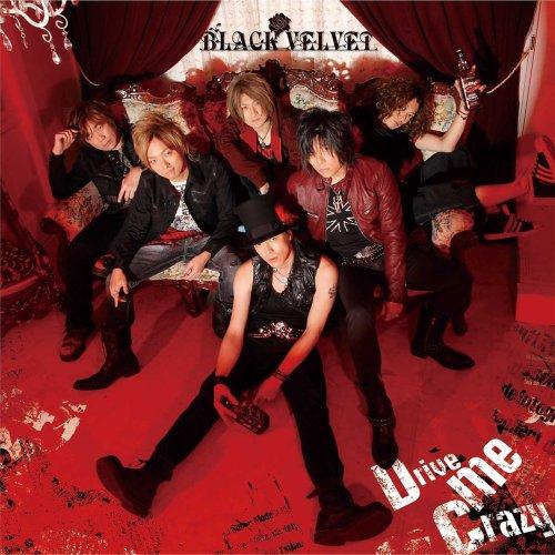 Drive me crazy(c/w Coma)2nd.マキシシングル