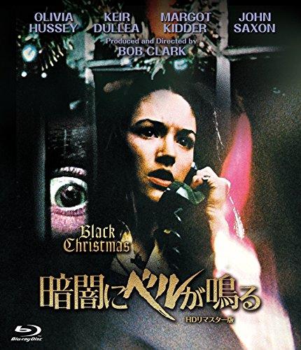 暗闇にベルが鳴る HDリマスター版 [Blu-ray]の詳細を見る
