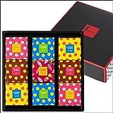 エール・エル 9個 コロコロキューブギフトセット ( 9個x1箱 詰め合わせ クッキー )