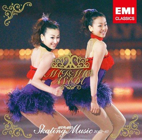 浅田舞&真央 スケーティング・ミュージック2009-10(DVD付)