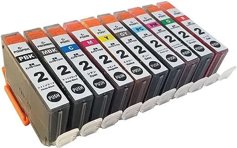 3年保証 キャノン (CANON)用 PIXUS Pro9500 Mark II/PIXUS Pro9500 対応 PGI-2 互換インクカートリッジ 10色セット PGBK/MBK/C/M/Y/PC/PM/GY/G/R ベルカラー製