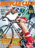 BiCYCLE CLUB(バイシクルクラブ) 2016年 07 月号