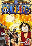 ONE PIECE ワンピース 9THシーズン エニエス・ロビー篇 PIECE.14[DVD]