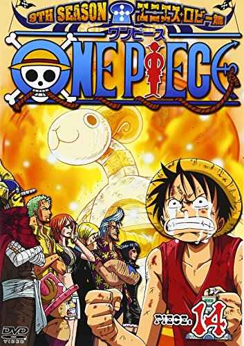 ONE PIECE ワンピース 9THシーズン エニエス・ロビー篇 PIECE.14 [DVD]の詳細を見る