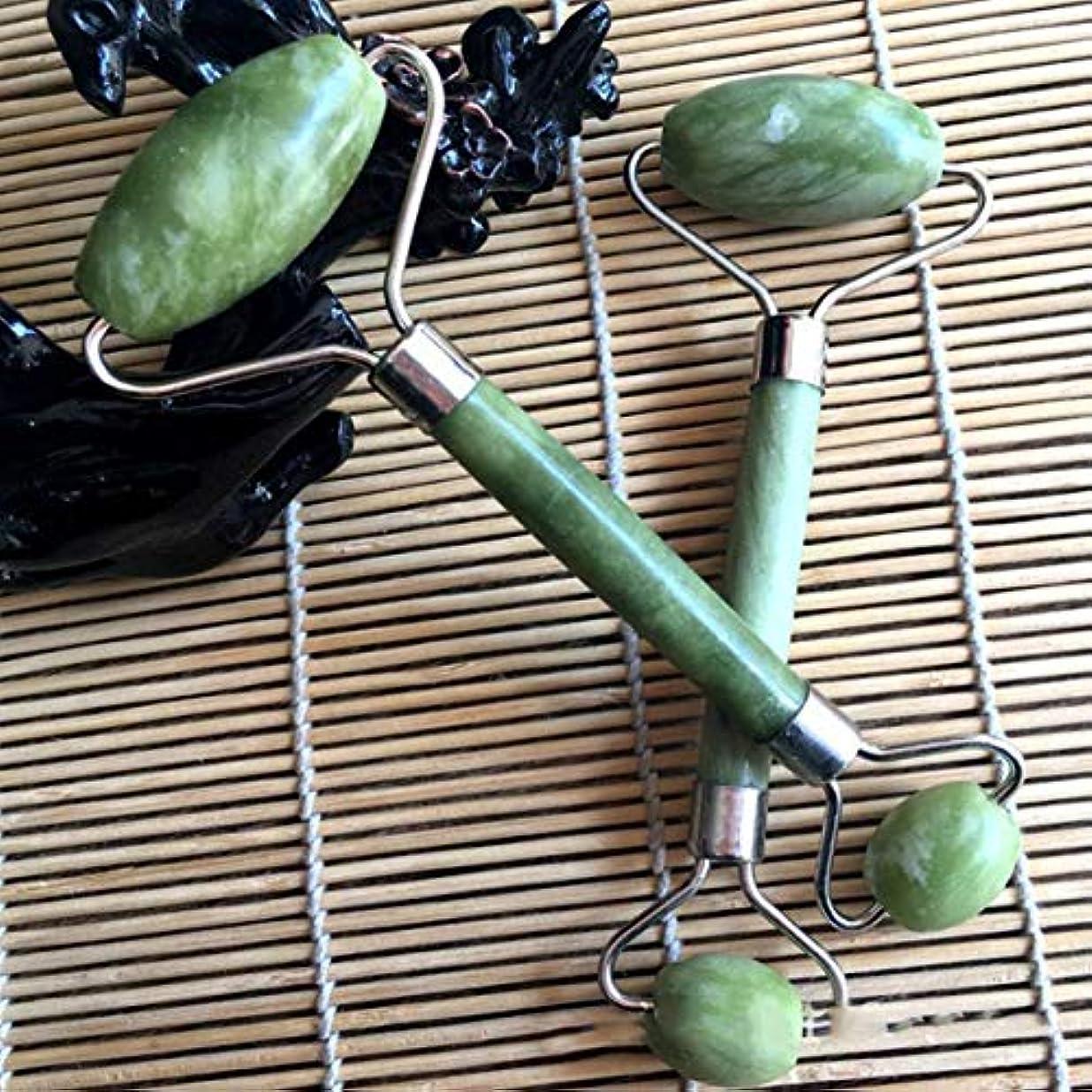驚かす叱る岸Jade Roller Massager Natural Serpentine Jade Massage Wand Face Massager Roller Beauty Bar Healing Stone