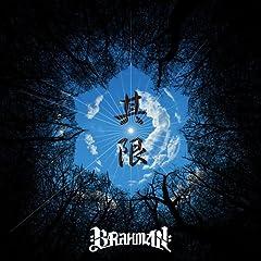 BRAHMAN「其限 〜sorekiri〜」のジャケット画像