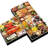 小樽きたいち 海鮮おせち 和洋中 特大8寸三段重 全40品 12月30日(土)着のみ