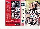 Days Vol.1 [VHS]
