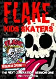 NIKE キッズ 【スケートボード DVD】 FLAKE KIDS SKATERS THE NEXT GENERATION SESSION ONE + FLAKE KID'S HOW TO SKATEBOARDING [DVD]