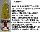 ミツカン 米酢(華撰)ペットボトル 1.8L 画像