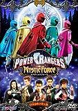 HERO CLUB POWER RANGERS MYSTIC FORCE 誕生!ミス...[DVD]