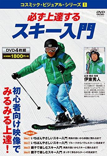 職業に「スキー」を含む有名人の...