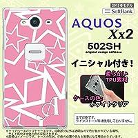 502SH スマホケース AQUOS Xx2 カバー アクオス Xx2 ソフトケース イニシャル 星 ピンク×白 nk-502sh-tp1118ini G