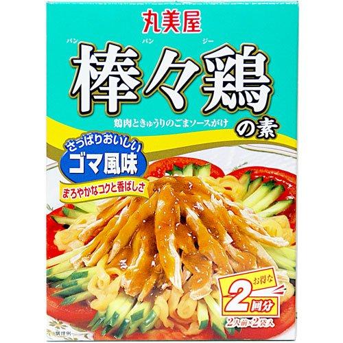 丸美屋 棒々鶏の素 ゴマ風味 140*5箱 セット