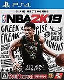 【PS4】NBA 2K19