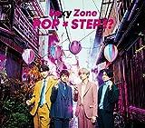 【メーカー特典あり】 POP × STEP!?[初回限定盤B](『POP × STEP!?』オリジナルステッカーシート付)