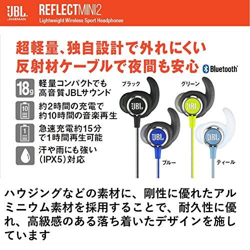 JBL REFLECT MINI 2 BT Bluetoothイヤホン IPX5 防滴防汗仕様/通話可能 ティール JBLREFMINI2TEL 【国内正規品/メーカー1年保証付き】