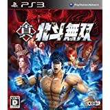 真・北斗無双(通常版) - PS3