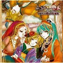 『ニコニコ動画』関連CDセット