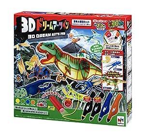 3Dドリームアーツペン 恐竜&昆虫セット(4本)