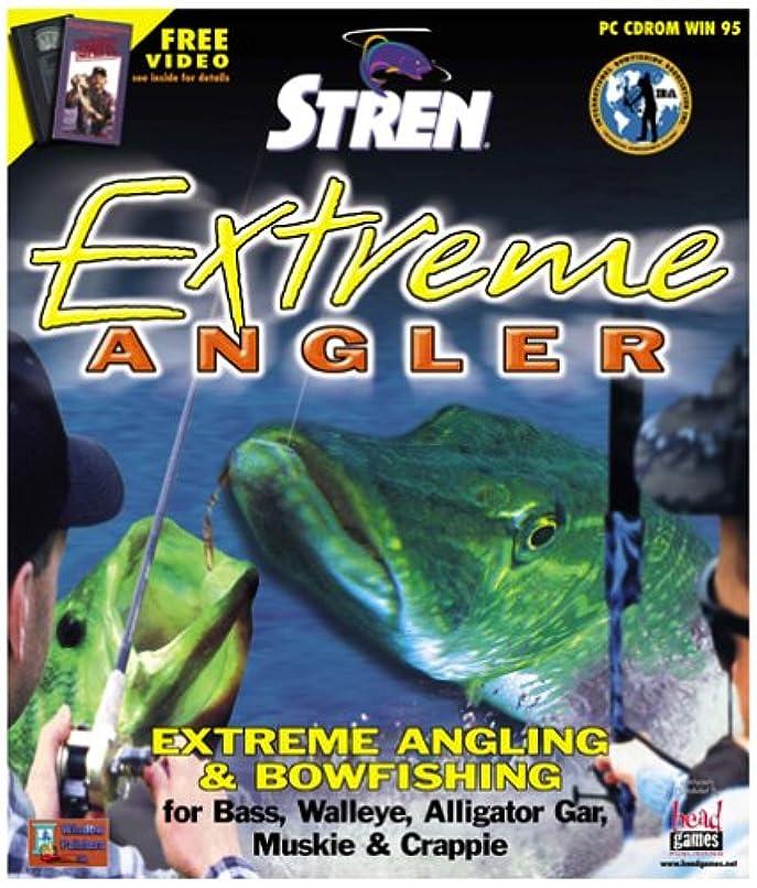湿度弱める終わらせるStren Extreme Angler (輸入版)