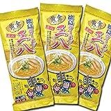 【黄金の徳島ラーメン】 三八 【棒麺】2食入袋×3袋(ネギ付))【ゆうメール1000】(郵送料込み)