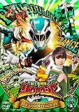 スーパー戦隊シリーズ 騎士竜戦隊リュウソウジャー VOL.4[DVD]
