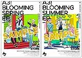 【連動特典あり】春組・夏組「Blooming EP」「A3! Blooming SPRING EP」「A3! Blooming SUMMER EP」2枚セット(B2両面販促ポスター付き)