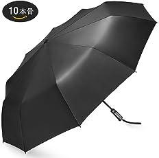 折りたたみ傘 ワンタッチ自動開閉 10本骨 118cm 210T高強度グラスファイバー 耐風撥水 晴雨兼用 収納ポーチ付き 軽量楽々耐強風 男女兼用