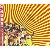 """モーニング娘。コンサート・ツアー 2002 春 """"LOVE IS ALIVE!"""" at さいたまスーパーアリーナ [DVD]"""