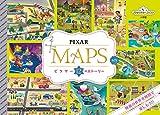 PIXAR MAPS: ピクサー12のストーリー (プラチナスターブックス)