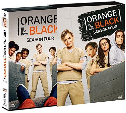 オレンジ・イズ・ニュー・ブラック シーズン4 DVD コンプ...